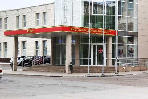 центр пряжи в оренбурге